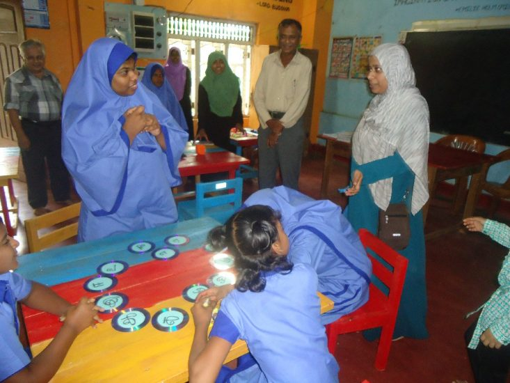 Pearls of Mutur – Special Need Children Program